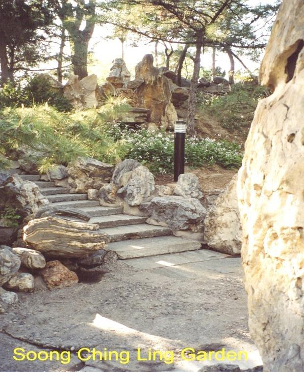 Soong Ching Ling Garden