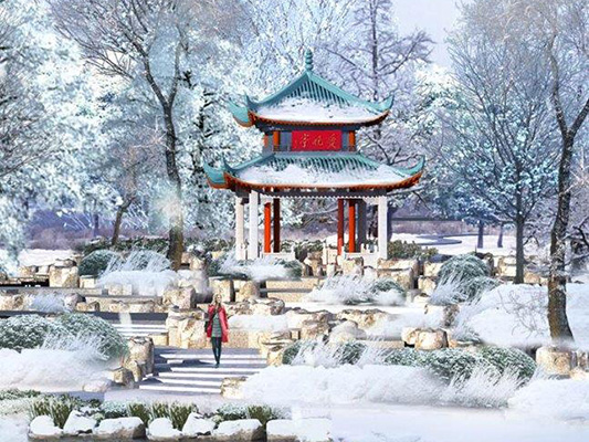 Changsha Winter Pavilion