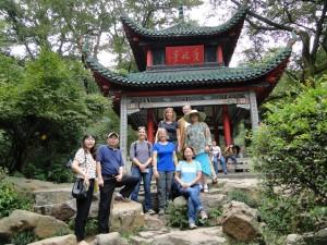 MCFGS at Ai wan